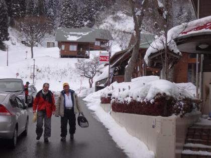 今庄365スキー場温泉やすらぎ