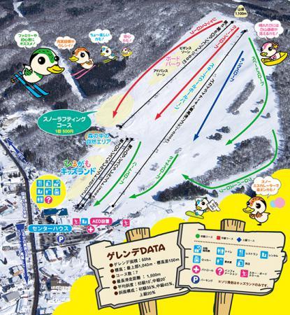 ひるがのスキー場