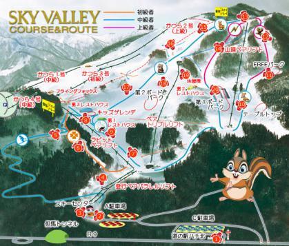 スカイバレー・東鉢スキー場