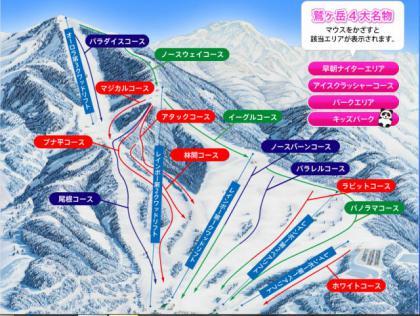 2月1日(金)積雪状況