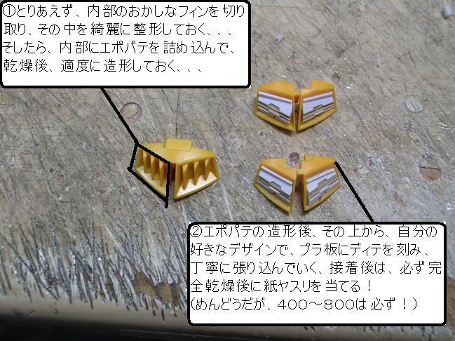 ASKB-007.jpg
