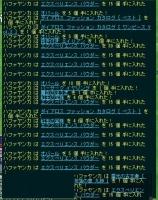 20141019184555.jpg