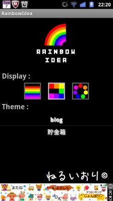 rainbow01.jpg