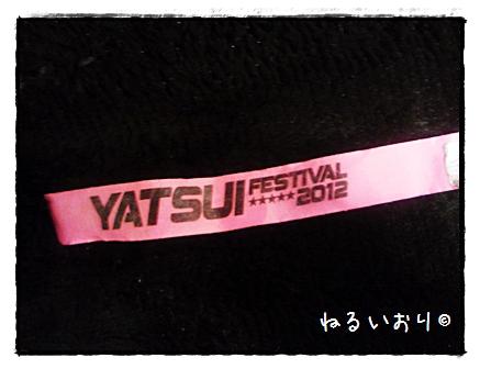 yatsui.jpg