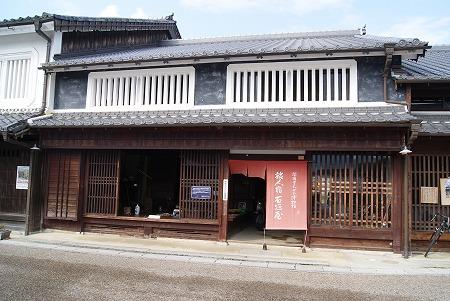 関宿 石垣屋 正面