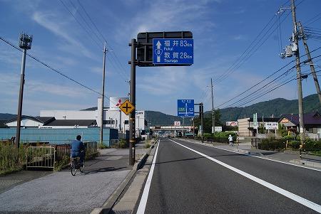 滋賀県 国道8号 2度め