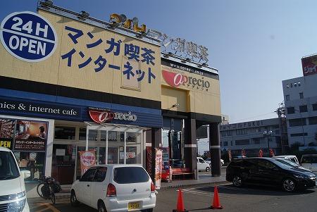 福井 ネカフェ
