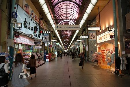 松山 商店街