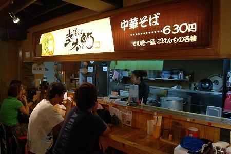 和歌山 和歌山ラーメン市場