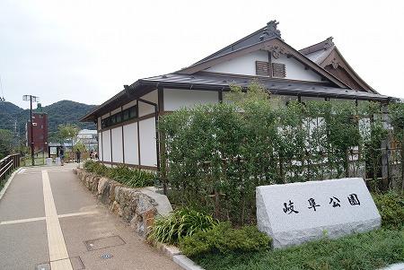 岐阜 岐阜公園