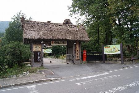 白川郷 民芸園1