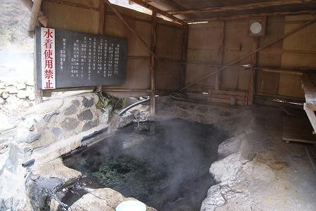 群馬 尻焼温泉 8