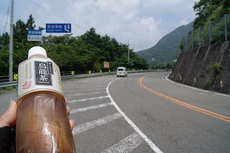 三坂峠 お茶
