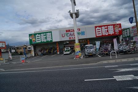 奈良県 自転車屋