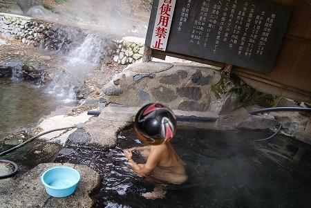 群馬 尻焼温泉 9