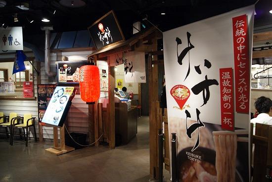 小樽から札幌12