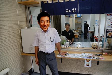奈良県 社長