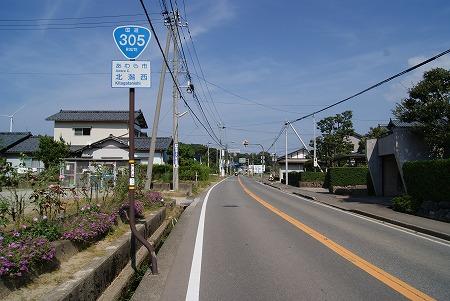 福井 国道305号
