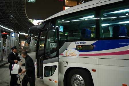 石川 高速バス