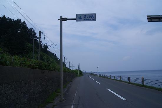 竜飛岬13
