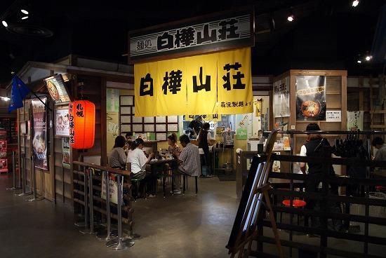 小樽から札幌13