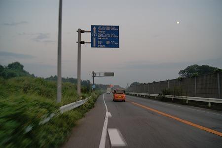 亀山市 国道1号 愛知