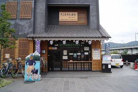 岐阜 鵜飼観光協会