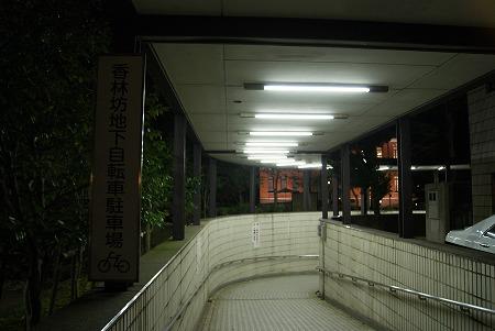 石川 駐輪場