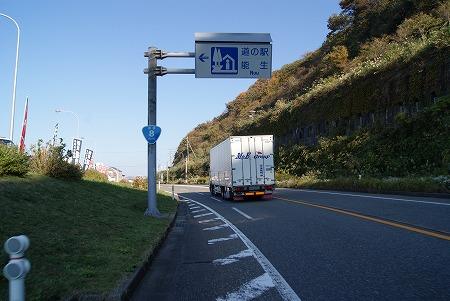 新潟 国道8号9