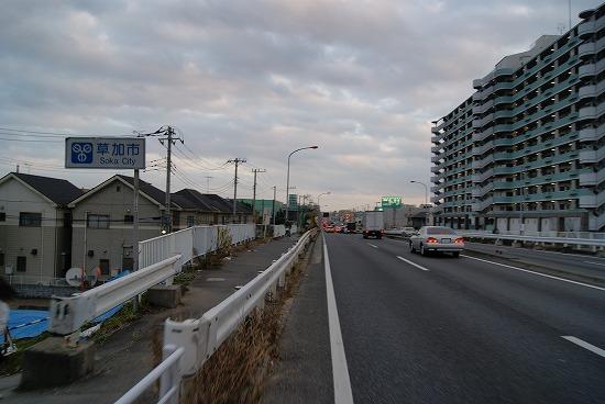 東日本編終了14