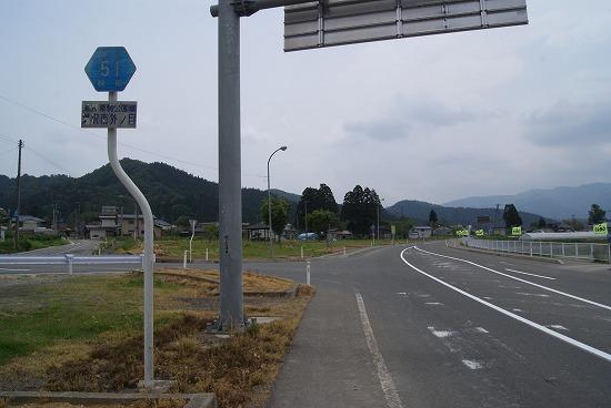 秋田県突入14