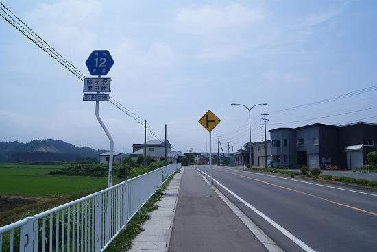 竜飛岬14