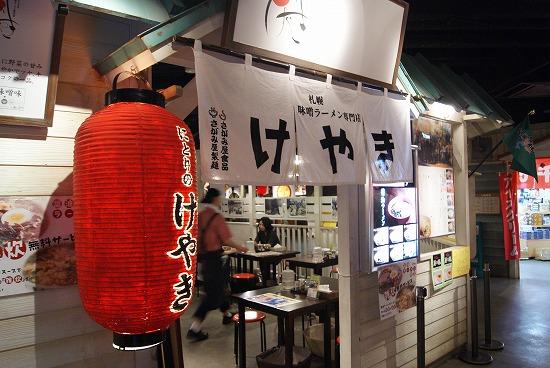 小樽から札幌14