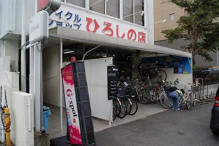 奈良 ひろしの店