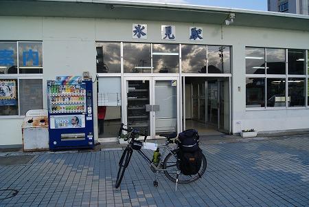 富山 氷見駅