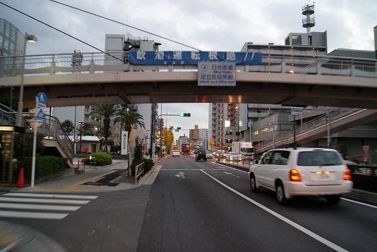 東日本編終了15