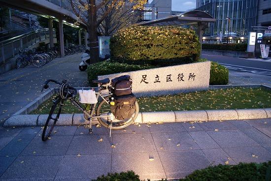 東日本編終了16