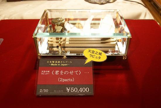 小樽観光16