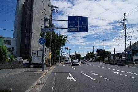 香川 国道11号