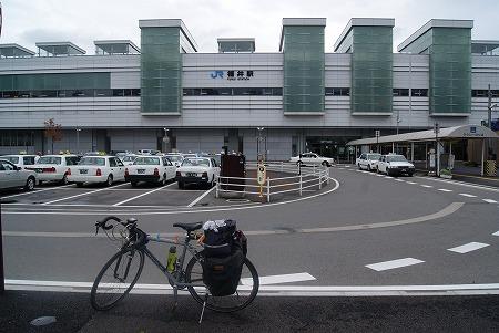 福井 福井駅