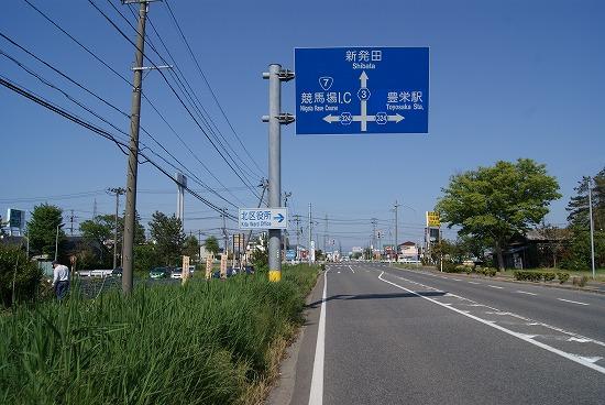 新潟観光17