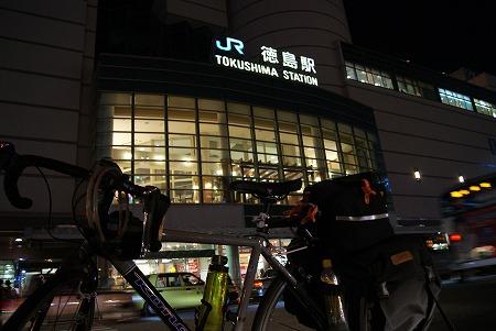 徳島 徳島駅