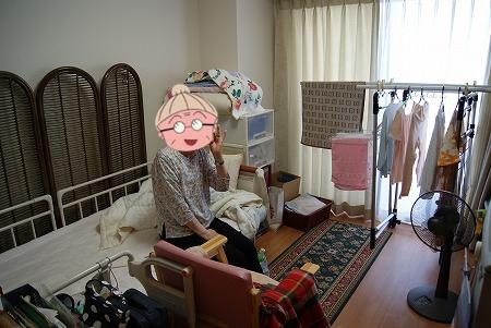 大阪 ばあちゃん 養老院