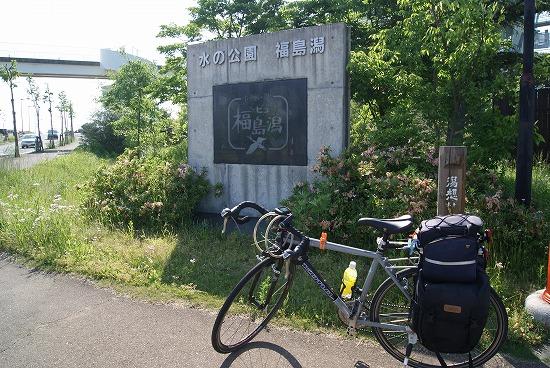 新潟観光18