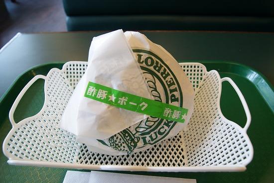 函館メシウマ観光18