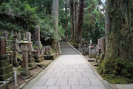 奥之院 お墓