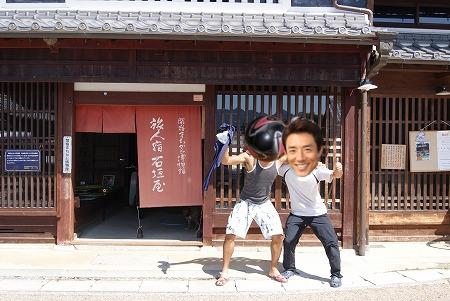 石垣屋 日本一周達成