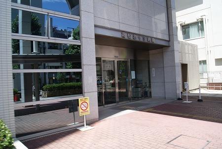 高松 赤十字高松病院