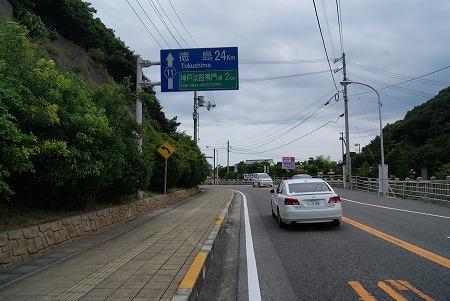 徳島 県道11号