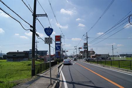 奈良 国道169号